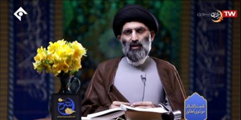 ویدئو شرح دعای هفتم صحیفه سجادیه توسط استادموسوی مطلق - بخش اول
