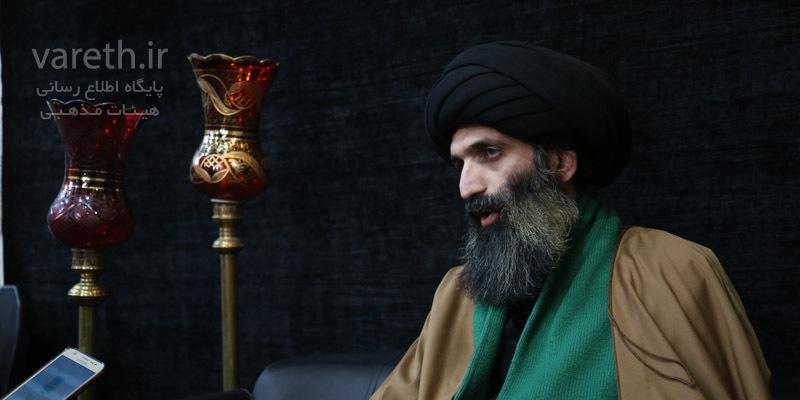 مصاحبه سایت وارث با حجت الاسلام موسوی مطلق با موضوع امام صادق (علیه السلام)