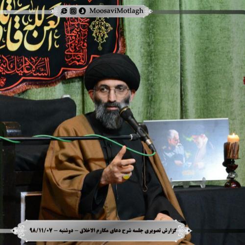 گزارش تصویری از درس اخلاق استاد موسوی مطلق - ۷ بهمن ۹۸