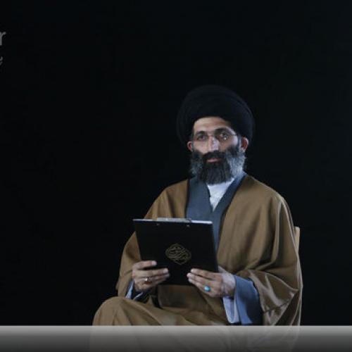 ويدئو درس اخلاق شرح دعای مکارم الاخلاق استاد موسوی مطلق - ۹۸/۹/۲۵