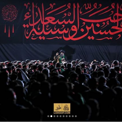 گزارش تصویری از سخنرانی استاد موسوی مطلق در پیاده روی اربعین ۹۸ - عمود ۷۸۰ شب چهارم