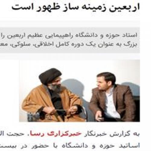 استاد موسوی مطلق در گفتگو با خبرگزاری رسا: اربعین زمینه ساز ظهور است