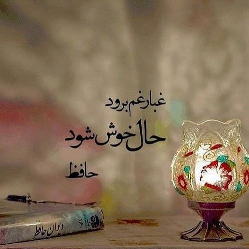 استاد موسوی مطلق در گفتگو با «سدید»: راز ماندگاری خواجه حافظ شیرازی