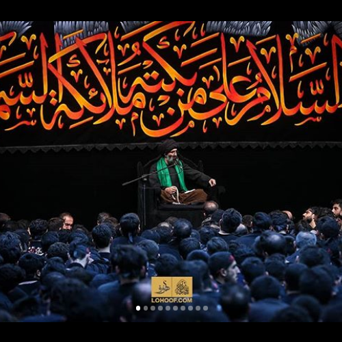 گزارش تصویری سخنرانی استاد موسوی مطلق در شب عاشورا محرم ۹۸ - ریحانه الحسین(ع)