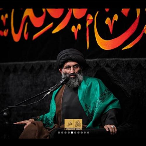 گزارش تصویری سخنرانی استاد موسوی مطلق در شب دوم محرم ۹۸ - ریحانه الحسین(ع)