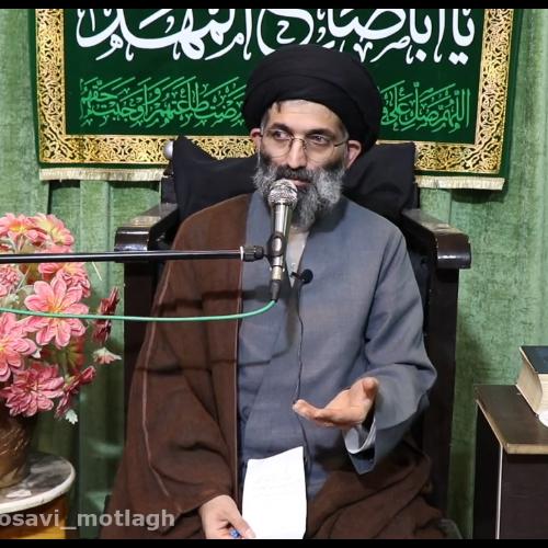 ویدئو درس اخلاق (شرح دعای مکارم الاخلاق) حجت الاسلام سیدعباس موسوی مطلق _ ۹ تیر ۹۹