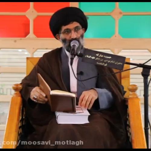 ویدئو  سخنرانی حجت الاسلام سیدعباس موسوی مطلق  با عنوان برنامه شب سالک