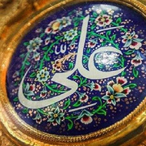 حقیقت امیرالمومنین علی بن ابی طالب مساوی با حقیقت قرآن