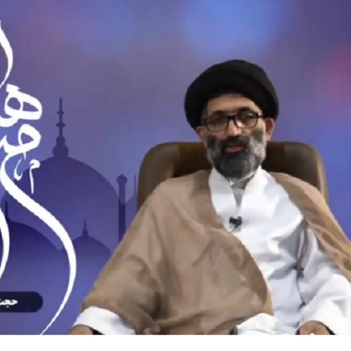 ویدئو کوتاه از بیانات حجت الاسلام سیدعباس  موسوی مطلق بمناسبت سالروز مباهله