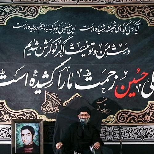 گزارش تصویری از سخنرانی استاد سیّدعباس موسوی مطلق در دهه سوم محرم - اصفهان شب دوم