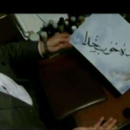 ویدئو بیانات استاد سیدعباس موسوی مطلق در مستند بنده خوب خدا - شبکه دو