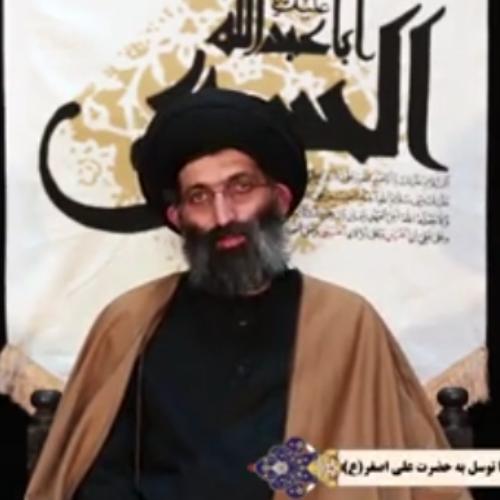 ویدئو گره گشایی از کارها با توسل به حضرت علی اصغر علیه السلام در بیان حجت الاسلام موسوی مطلق