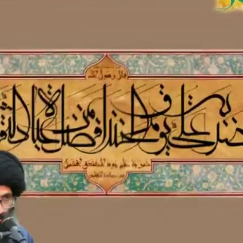 ویدئو فضیلت های حضرت امیرالمومنین امام علی علیه السلام