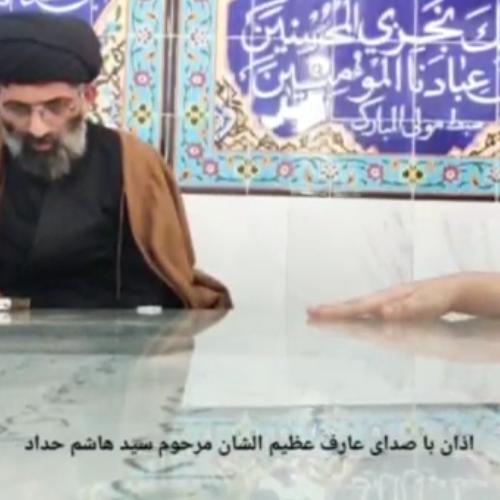 ویدئو تشرّف استاد سیدعباس موسوی مطلق بر سر مزار عارف عظیم الشأن سیّدهاشم حداد