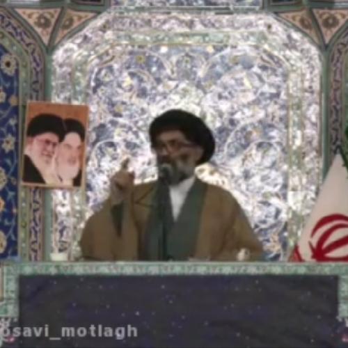 ویدئو سخنرانی پیش از خطبه های نماز جمعه قم حجت الاسلام موسوی مطلق: کرونا یک ویروس سکولار است