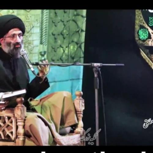 ویدئو کوتاه از سخنرانی استاد سیّدعباس موسوی مطلق در شب چهارم محرم ۹۹ - حسینیه ولایت