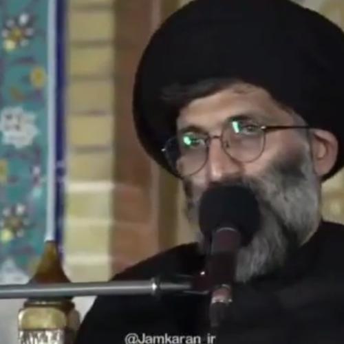 ویدئو کوتاه از سخنرانی حجت الاسلام موسوی مطلق در مسجد جمکران با عنوان تقوا پیشه کن