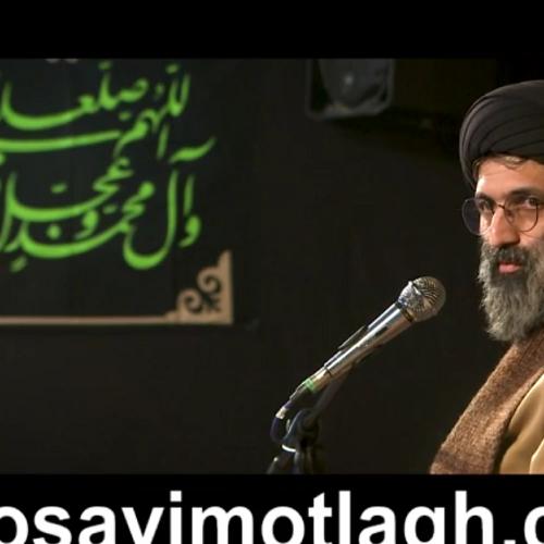ویدئو صحبت های جالب استاد موسوی مطلق برای کسانی که اختلال در خوابیدن دارتد