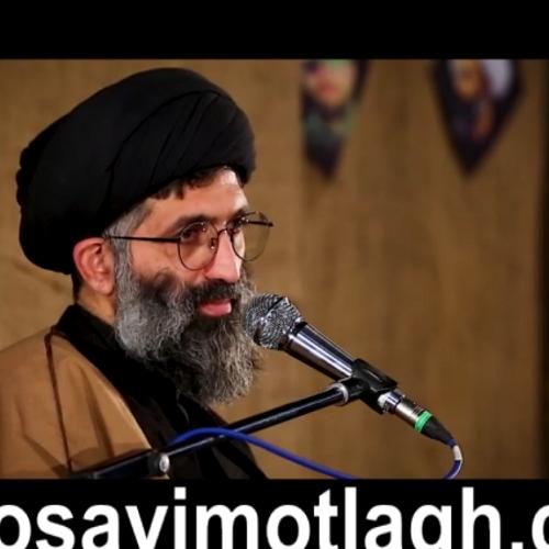 ویدئوئی از استاد موسوی مطلق درباره أماکنی که دعا در آن مستجاب است