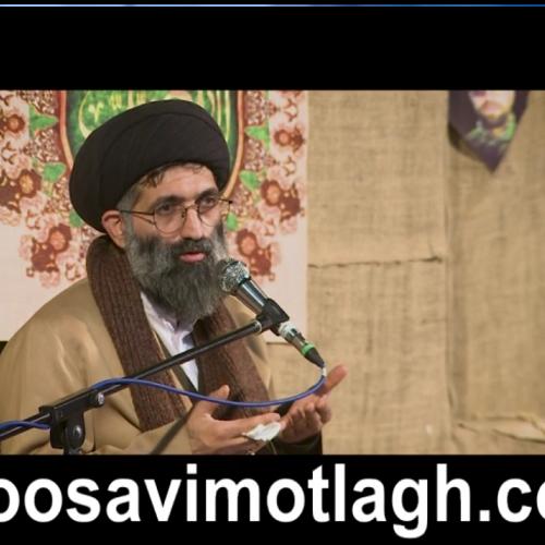 ویدئوئی از حجت الاسلام سیّدعباس موسوی مطلق درباره أهمیت نماز