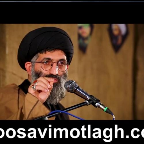 کلیپ تصویری از صحبت های حجت الاسلام موسوی مطلق با عنوان چیزهائی که خداوند در دیگر چیزها مخفی کرده