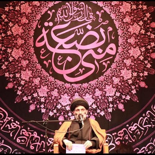 گزارش تصویری از سخنرانی حجت الاسلام موسوی مطلق در  شب دوم فاطمیه ۹۹ - ریحانه الحسین (ع)