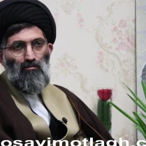 ویدئو کوتاه از حجت الاسلام موسوی مطلق با عنوان گفتاری پیرامون چشم زخم - بخش اول