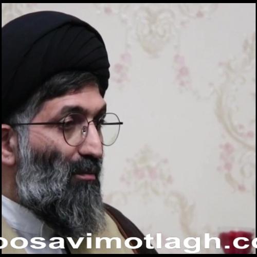 ویدئو کوتاه از حجت الاسلام موسوی مطلق با عنوان گفتاری پیرامون چشم زخم - بخش سوم