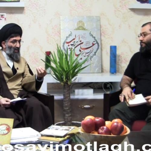 ویدئو کوتاه از حجت الاسلام موسوی مطلق با عنوان گفتاری پیرامون چشم زخم - بخش چهارم