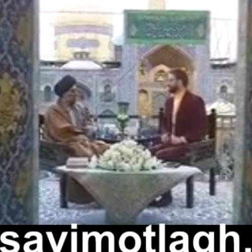 ویدئو کوتاه از حجت الاسلام موسوی مطلق در ویژه برنامه حکایت خوبان شبکه اول سیما _ بخش دوم
