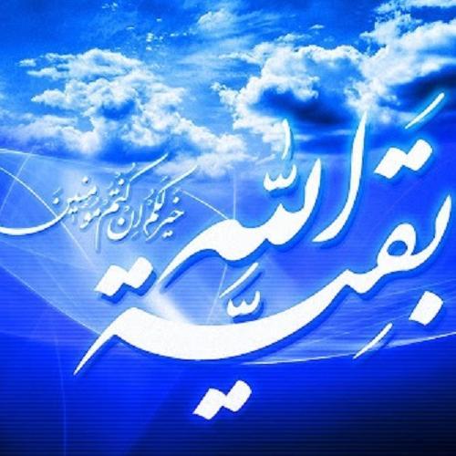 شرح زیارت امام زمان(عج) در روز جمعه توسط استاد موسوی مطلق - جلسه پنجم