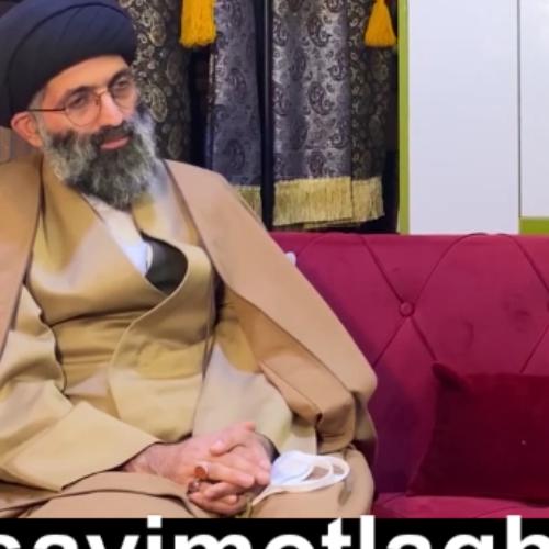 ویدئو کوتاه از حجت الاسلام موسوی مطلق با عنوان گفتاری پیرامون چشم زخم - بخش ششم