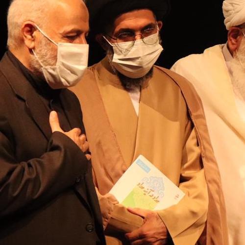 گزارش تصویری مراسم بزرگداشت سی و هشتمین سالگرد عارف عظیمالشان حاج سیدهاشم موسوی حداد - بخش سوم