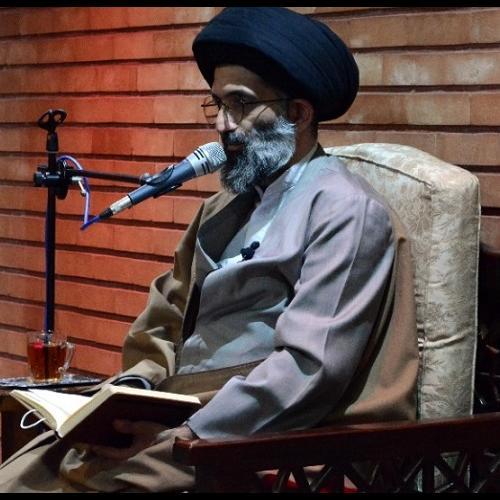 خلاصه سخنرانی حجت الاسلام استاد سیّدعباس موسوی مطلق در شب نهم ماه رمضان - ۱ اردیبهشت ۱۴۰۰