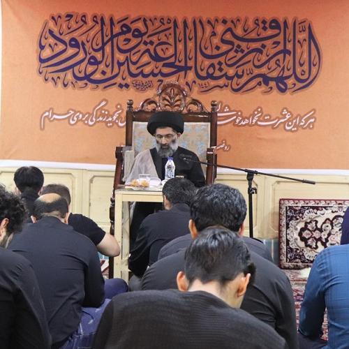 گزارش تصویری سخنرانی حجت الاسلام سیدعباس موسوی مطلق در احیای شب ۲۳ ماه رمضان ۱۴۰۰