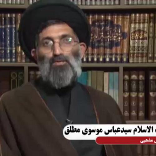ویدئو کوتاه از حجت الاسلام موسوی مطلق با عنوان نگرانیهای فراوان امیرالمومنین (ع) در لحظات پایانی عمر شریفشان