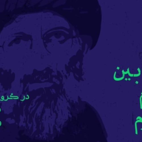 ویدئو کوتاه از حجت الاسلام موسوی مطلق با عنوان فرق است بین متهم و مجرم