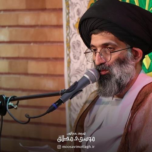 گزارش تصویری سخنرانی حجت الاسلام سیدعباس موسوی مطلق در جشن عید غدیر ۱۴۰۰ - شب اول