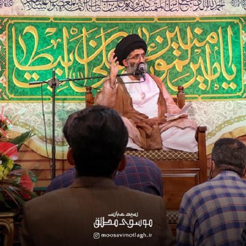 گزارش تصویری سخنرانی حجت الاسلام سیدعباس موسوی مطلق در جشن عید غدیر  ۱۴۰۰ - شب دوم