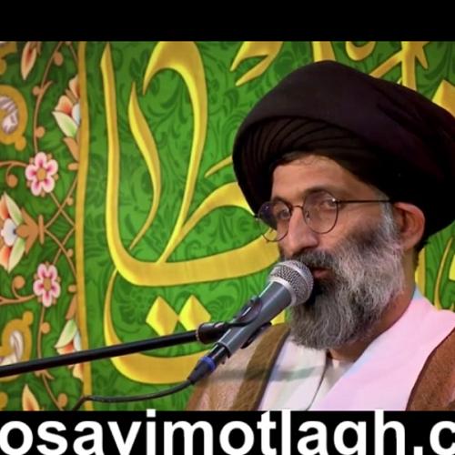 ویدئو کوتاه از حجت الاسلام موسوی مطلق با عنوان چگونه شریک الغدیر باشیم؟