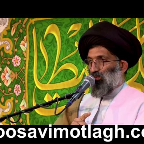 ویدئوی کوتاه استاد موسوی مطلق با عنوان اعاده حیثیت از امیرالمؤمنین علیه السلام