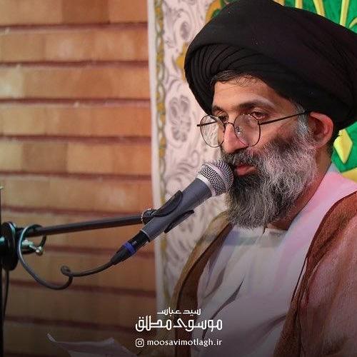 گزارش تصویری سخنرانی حجت الاسلام سیدعباس موسوی مطلق در جشن عید غدیر  ۱۴۰۰ - شب سوم