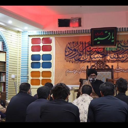 گزارش تصویری از جلسه روضه ماهیانه در حسینیه دختران موسی بن جعفر (ع) - قم