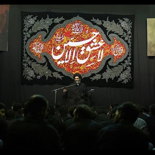 مجموعه کامل فایل های صوتی سخنرانی حجت الاسلام موسوی مطلق - دهه اول محرم ۱۳۹۴