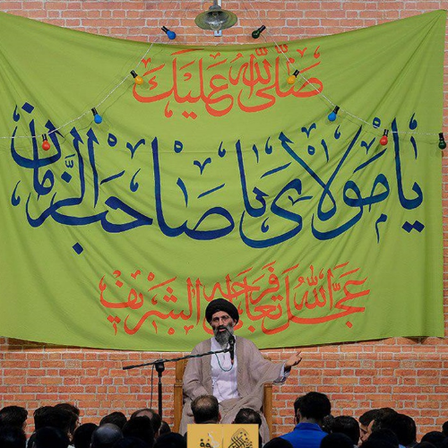 فایل صوتی سخنرانی حجت الاسلام موسوی مطلق در ولادت امام زمان (عج) ۱۳۹۷ _ ریحانه الحسین (س)